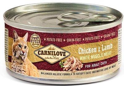 Carnilove Kat Chicken/Lamb 6+2 gratis